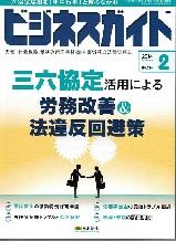 book_05